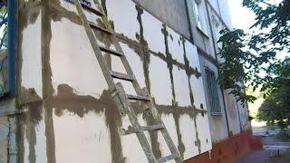Утепление стены пенопластом. Wall insulation plastic foam.(Помогли камраду утеплить пенопластом стену квартиры. В веселой компании и работа спорится! В общем, это..., 2015-10-19T22:41:12.000Z)