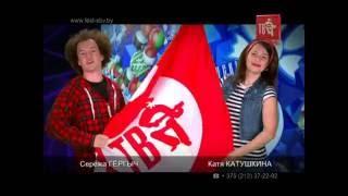 Катя КАТУШКИНА и Серёжа ГЁРГЫЧ приглашают на СЛАВЯНСКИЙ БАЗАР!