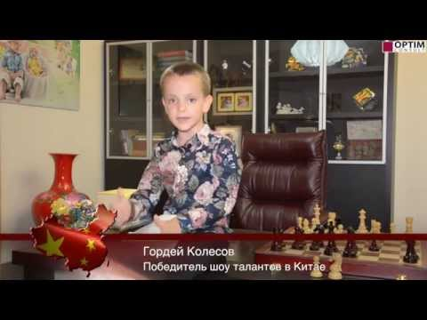 Гордей Колесов рассказывает стих Сергея Есенина Белая береза на русском и китайском языках