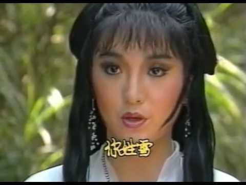 Thẵm Thắng Y 1988 Tập 07