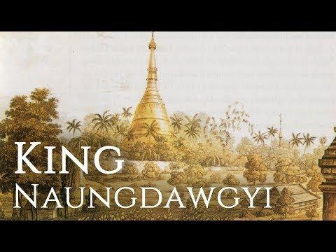 King Naungdawgyi of Myanmar/Burma - Konbaung Dynasty #2