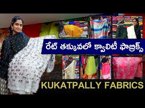 FABRICS in Retail | Ramdev Matching Center - Kukatpally, Hyd