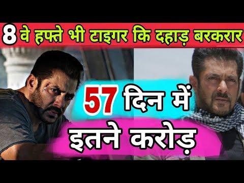 Tiger Zinda Hai 57th Day Box Office Collection | 8 Week Collection | Salman Khan, Katrina Kaif