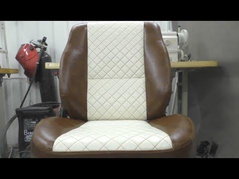 видео: #22 Перешиваем, обтягиваем автомобильное сидение часть 3