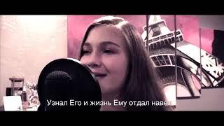 Пришел на Землю Бог – Детские Рождественские песни   Детские Христианские песни