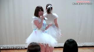 2019.4.28 東山区青少年活動センター 1.『=LOVE/=LOVE』『彼女になれま...