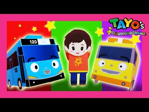 Tayo Neatly Neatly Stack Stack l Tayo's Sing Along Show 2 l Tayo the Little Bus