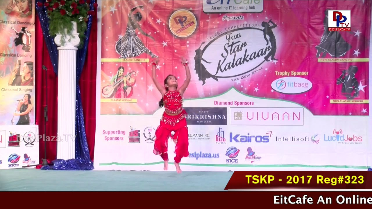 Finals Performance - Reg# TSK2017P323 - Texas Star Kalakaar 2017