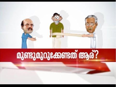 Huge unnecessary expenses of Kerala Govt | Nerkkuner 18 March 2018