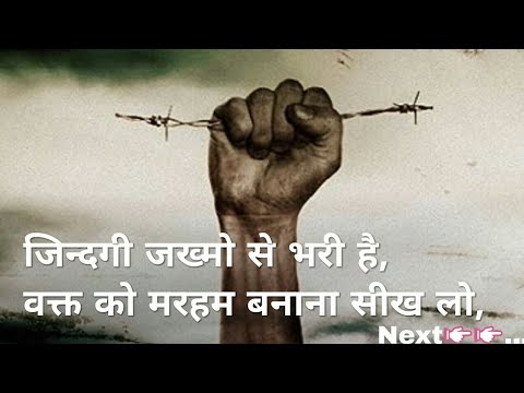 Life Short Beautiful Quotes And Inspirational In Hindi Youtube