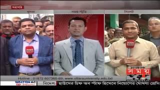 সারাদেশে নির্বাচনী গণসংযোগে ব্যস্ত প্রার্থী-সমর্থকেরা | BD Election Campaign News | Somoy TV
