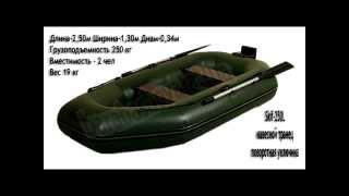Купить лодку ПВХ Скиф Барк Колибри. Надувные резиновые лодки ПХВ Лисичанка Язь Чайка. Лодка Цена.