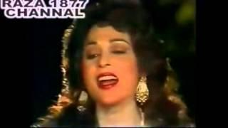 Chitta Kokar Baneray Tay - Punjabi Tappay