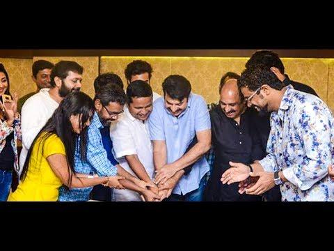 പ്രേക്ഷകർക്ക് നന്ദി പറഞ്ഞു മമ്മൂട്ടി   Abrahamint Santhathikal Success Celebration   Mammootty