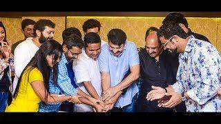 പ്രേക്ഷകർക്ക് നന്ദി പറഞ്ഞു മമ്മൂട്ടി | Abrahamint Santhathikal Success Celebration | Mammootty