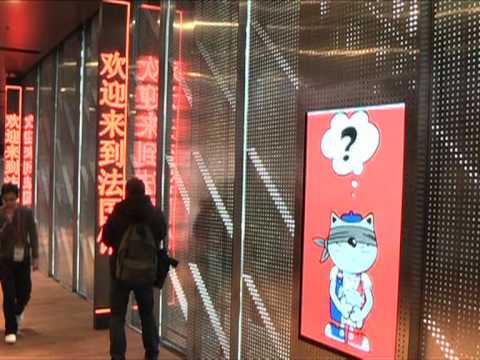 French and N.Korea on show at the Shanghai Expo