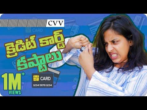 Credit Card Kashtalu    Mahathalli