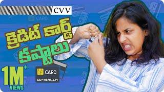 Credit Card Kashtalu || Mahathalli