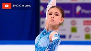 Камила Валиева ВЫИГРАЛА Короткую Программу Кубок России 2020 Пятый Этап