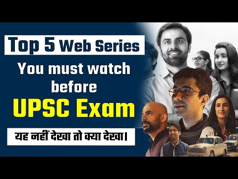 Best Web series for IAS ASPIRANT   Best Movies and Web series for UPSC Students    Prabhat Exam