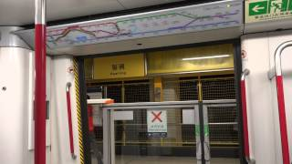 【*大吉大利】港鐵 TWL M-Train (A130) 葵芳至大窩口 (特見加班車) thumbnail