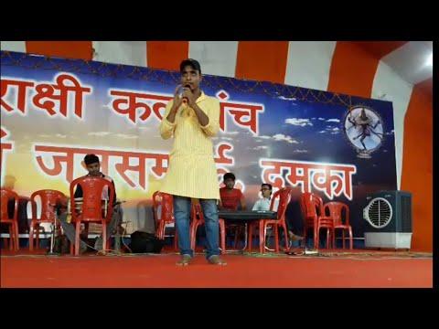 Ganga nahail bahut baat naikhe jalwa chadhawal bahut baat hola Baba basuki nath me live Sintu Surila