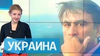 Саакашвили борется в Одессе с Советским Союзом