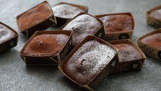 ひとくちサイズガトーショコラ|cook kafemaruさんのレシピ書き起こし
