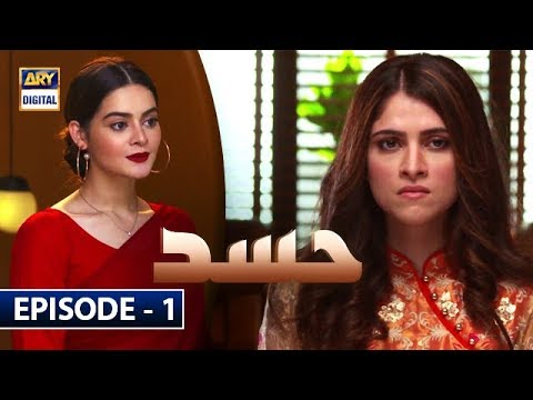 Download Hassad | Episode 1 | 10th June 2019 | ARY Digital Drama