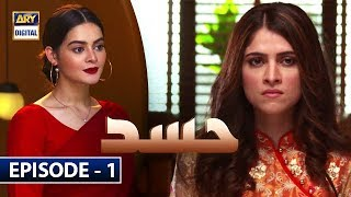 Hassad | Episode 1 | 10th June 2019 | ARY Digital [Subtitle Eng]