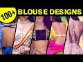 New Designer Blouse Designs Catalogue with Backside & Cutting Ideas