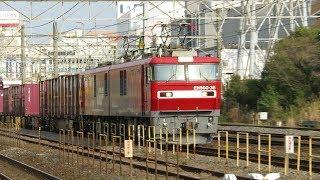 JR貨物・EH500形笠間大橋近辺他(Japan Freight Railway)