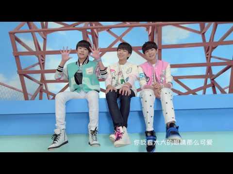 TFBOYS - 宠爱Pamper (官方完整版 MV)