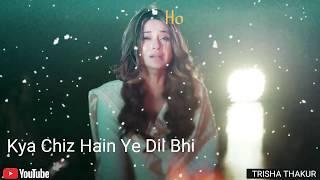 kya-chiz-hain-ye-dil-female-version-sad-whatsapp-status-30-sec