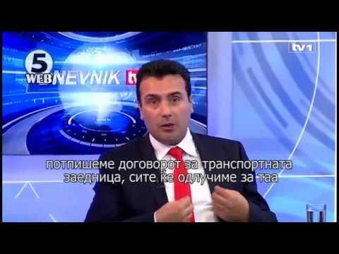 Заев на ТВ1: Ја унапредуваме соработката меѓу Македонија и Босна и Херцеговина