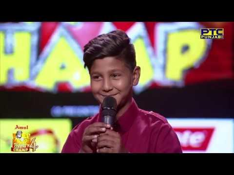 Rohit Kumar | Soniye Je Tere Naal | Studio Round 01 | Voice Of Punjab Chhota Champ 4 | PTC Punjabi