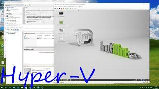 Hyper-V - огляд та інструкція (Windows 10 1511)
