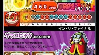 太鼓さん次郎 イン・ザ・ファイナル(マリオ&ルイージRPG3!!!) 創作譜面