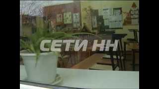 Вспышка менингита зафиксирована в нижегородской школе