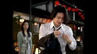 渋谷毅 「struggle for my pride」 「カードの切り方が人生だ。」 ※バナナ...