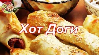 Хот - доги  и  хот - чикены. Просто, вкусно, недорого.
