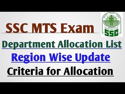 SSC MTS DEPARTMENT ALLOCATION LIST UPDATE|SSC MTS DEPARTMENT ALLOCATION SSC ER REGION