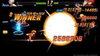 KOF'98 UM OL Korea Version Cross-Server Ladder Match 190323 - Nemuless❀