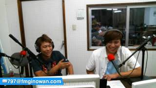 FMぎのわん - Captured Live on Ustream at http://www.ustream.tv/chan...