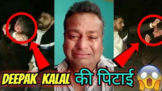 DEEPAK KALAL BEATEN IN DELHI || DEEPAK KALAL KI PITAI || FULL LIVE VIDEO || DEEPAK KALAL