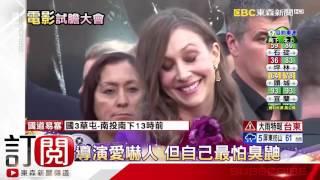「厲陰宅2」男主角 片中秀才藝