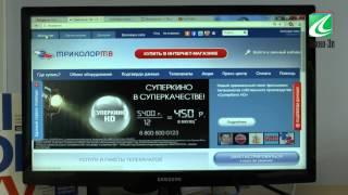 видео Спутниковые телесистемы