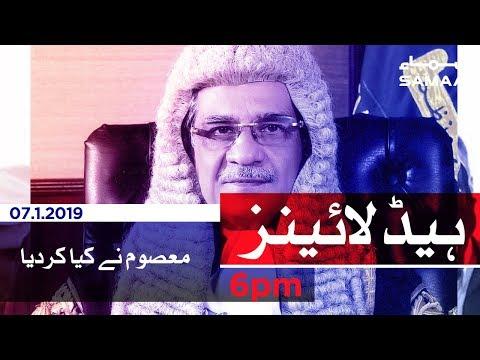 Samaa Headlines- 6PM - 7 January 2019