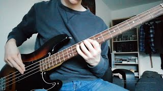 Pisse - Zu Viel Speed (Bass Cover)