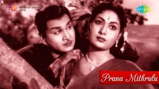 Prana Mithrulu | Vayasu Perigina song